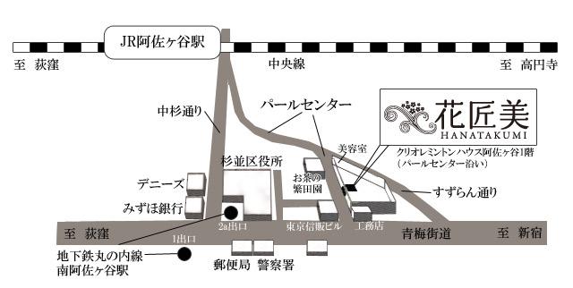 花匠美の地図